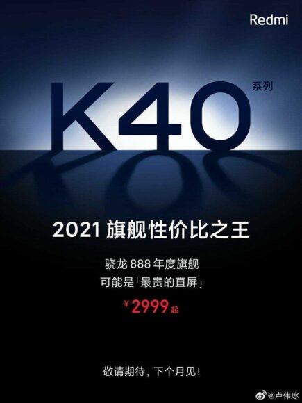 Redmi K40 con Snapdragon 888 confermato da Xiaomi