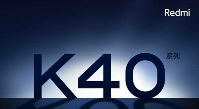 Redmi K40 in arrivo a febbraio 2021 con Snapdragon 888