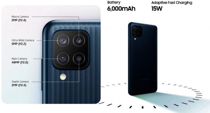 Galaxy M12 multimedialità