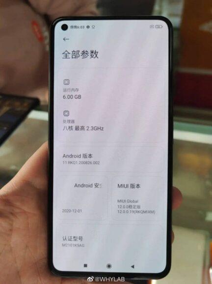 Xiaomi MI 11 Lite immagine frontale