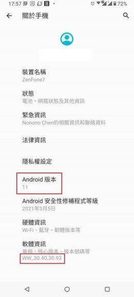 Asus Zenfone 7 Android 11