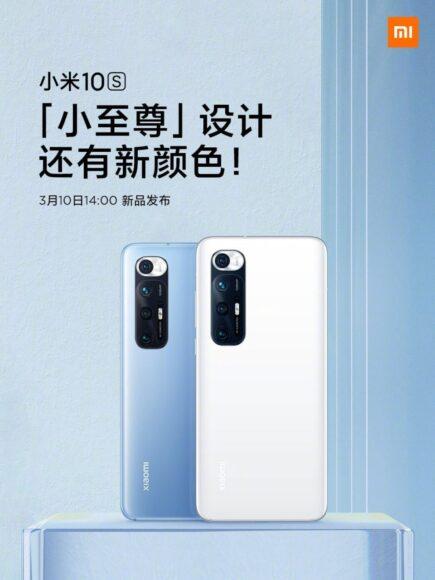 Xiaomi MI 10S data presentazione ufficiale 2