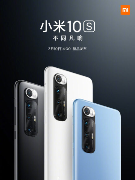 Xiaomi MI 10S data presentazione ufficiale