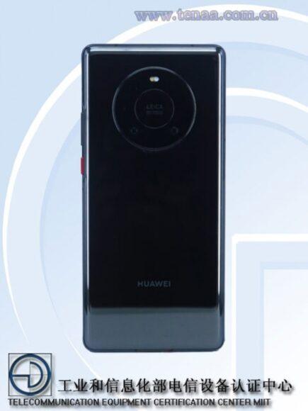 Huawei Mate 40 Pro 4G TENAA 1