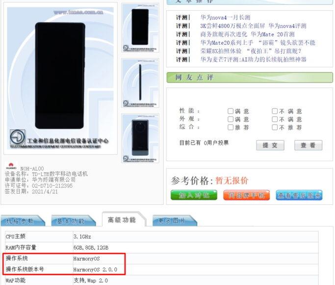 Huawei Mate 40 Pro con Harmony OS 2.0