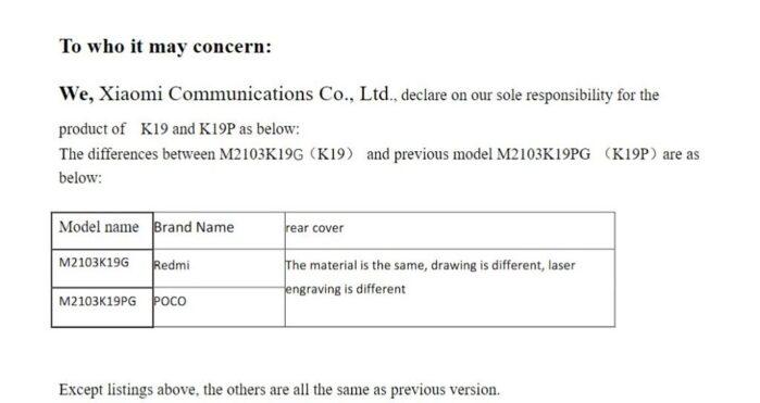 Poco M3 Pro 5G certificazione