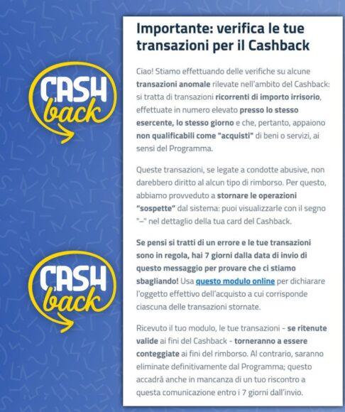CashBack di Stato eliminazione transazione fasulle