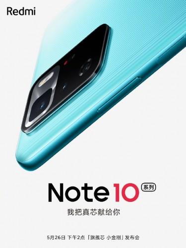 Redmi Note 10 Ultra pubblicità 1