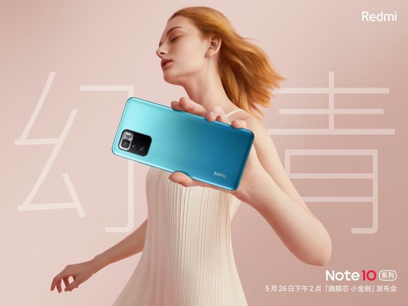 Redmi Note 10 Ultra pubblicità 2