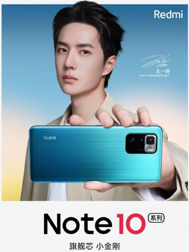 Redmi Note 10 Ultra pubblicità 3