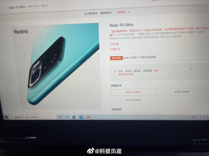 Redmi Note 10 Ultra rumors caratteristiche e prezzo