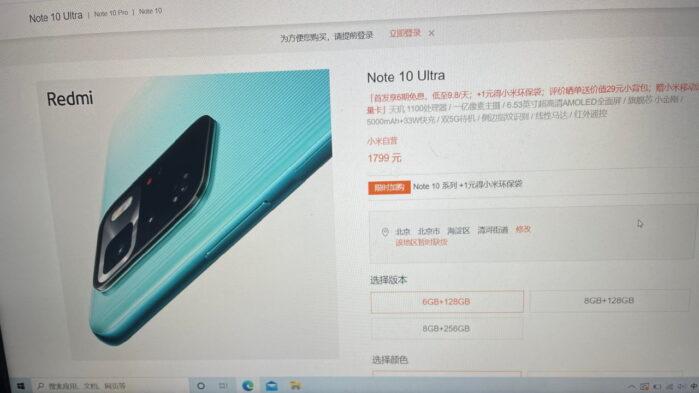 Redmi Note 10 Ultra rumors caratteristiche e prezzo svelate