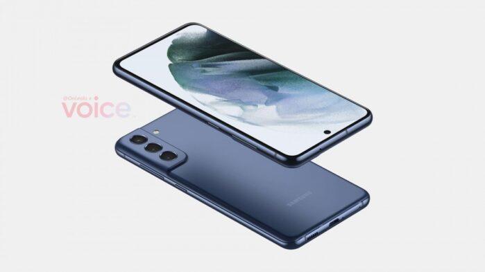Samsung Galaxy S21 FE GeekBench Snapdragon 888