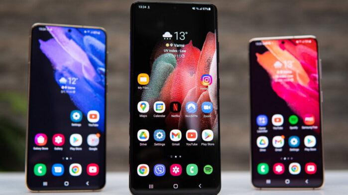 Samsung Galaxy S22 rumors display