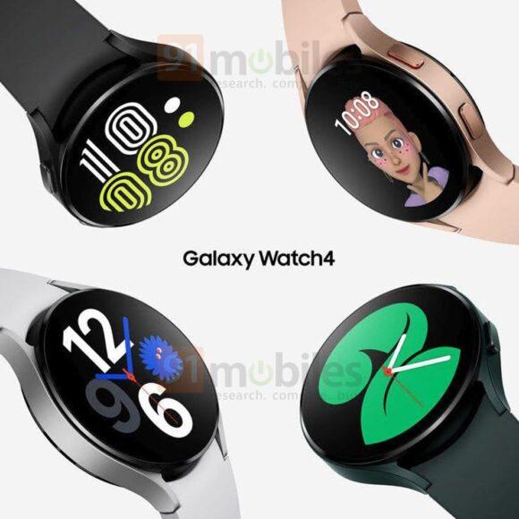 Samsung Galaxy Watch 4 design 1
