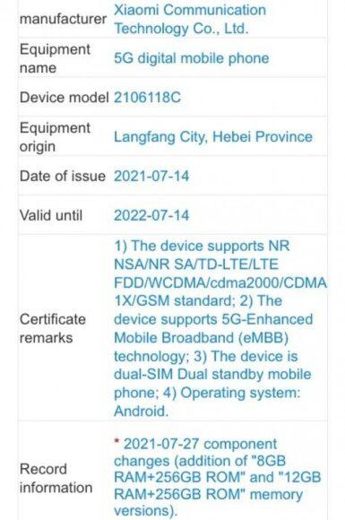 Certificazione TENAA Xiaomi Mi Mix 4