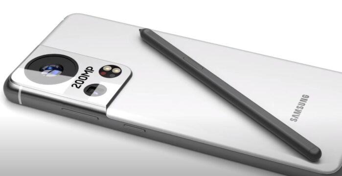 Samsung Galaxy S22 Ultra rumors data annuncio e camera da 200mp