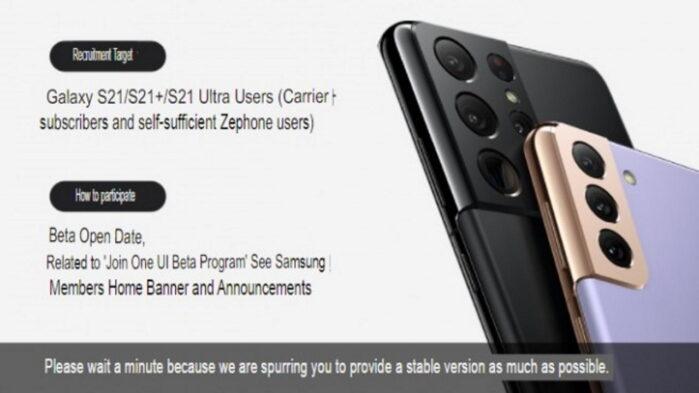 One UI 4.0 beta Samsung Galaxy S21 con Android 12 la data
