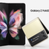 Galaxy Z Flip 3 e Galaxy Z Fold 3 test resistenza video ufficiale Samsung
