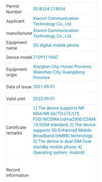 Poco M4 Pro 5G certificazioni 2