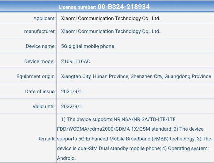 https://www.hwbrain.it/wp-content/uploads/2021/10/Poco-M4-Pro-5G-certificazioni-4.jpg